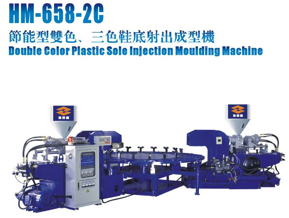 Rotary 1/2/3 color PVC/TPR sole injection moulding machine
