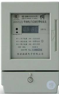 Single phase IC card prepaid power meter