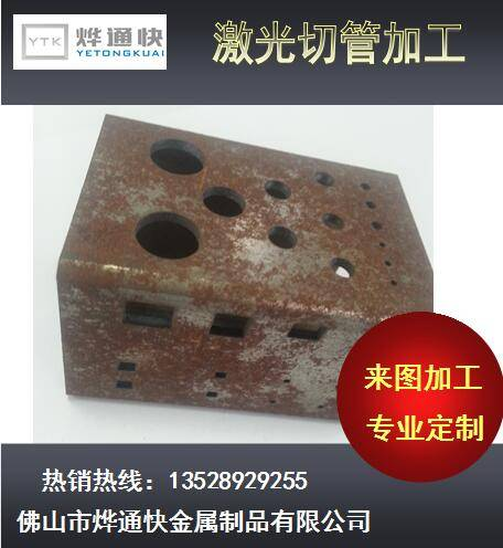 Made in china with cheap price iron pipes in 3D Laer cutting open holde hot sale