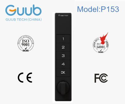 2017 Guub P153 cipher lock door code lock with battery drawer desk lock