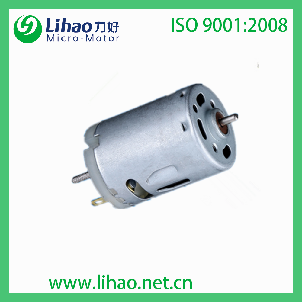 HRS-390SH micro motor for PRINTER and toys