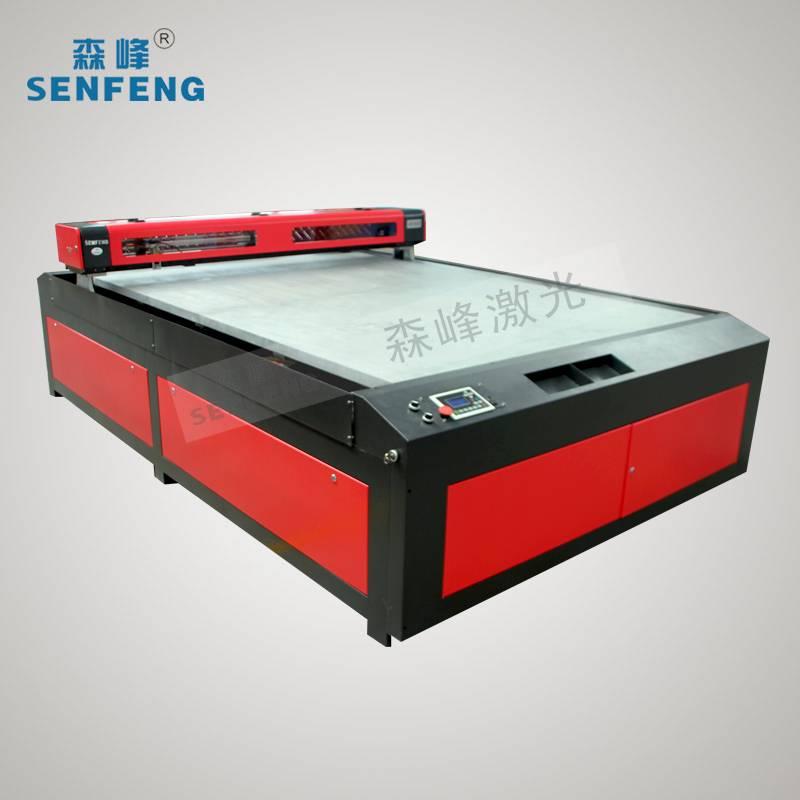 Laser glass engraving machine SF1825G