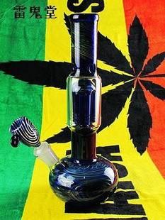 wholesale/retail nice reggae 29CM pipe water glass hookah glass+pipe shisha wholesale with better di