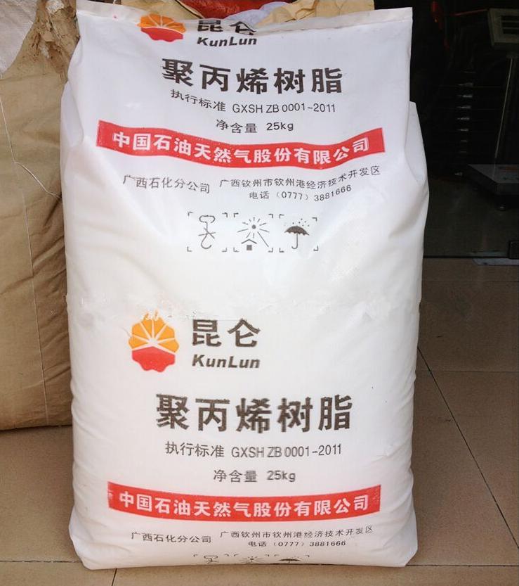 China PP Resin CNPC Homopolypropylene Yarn Garde L5E89