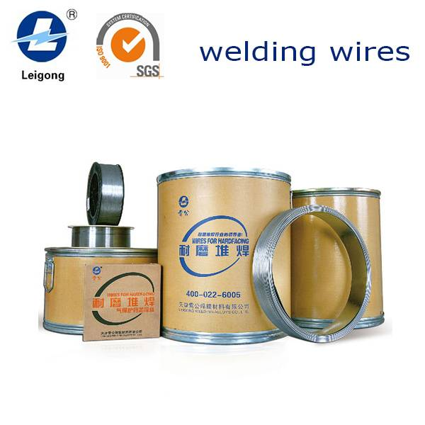 Tianjin leigong submerged metal cored wire