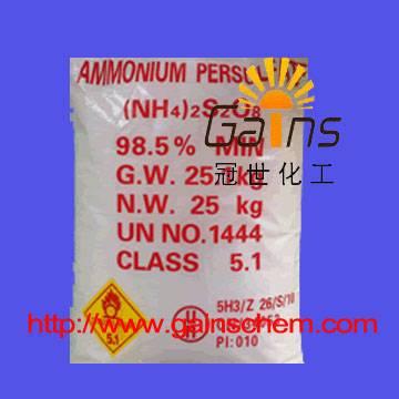 ammonium persulfate,ammonium peroxydisulfat,CAS: 7727-54-0