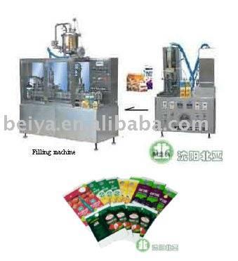 Juice packing machine (BW-1000-2)