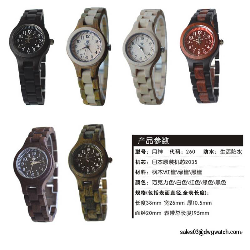 High Quality New Design Wood Material Lady Watch