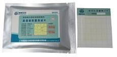 FilmplateTM Vibrio parahaemolyticus count plate