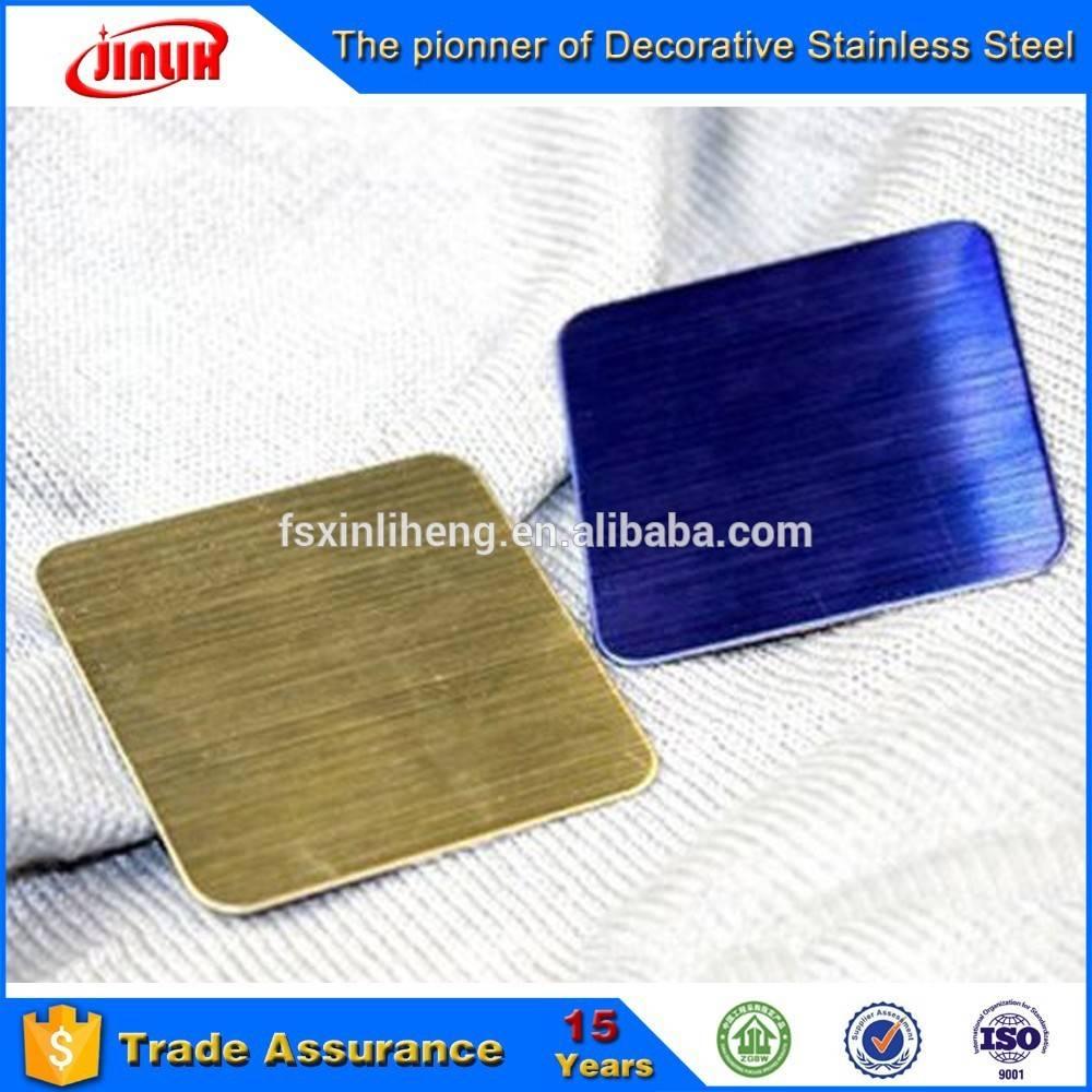 Satin blasting/ hairline Ti-brass Finish stainless steel decorative sheet/plate