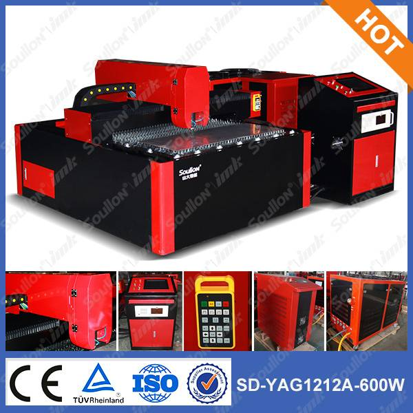 SD-YAG1212A-600W CNC Small-scale YAG Metal Laser Cutting Machine with factory price