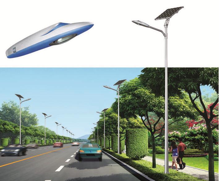 High -Brightness 60W LED Solar Power Street Light