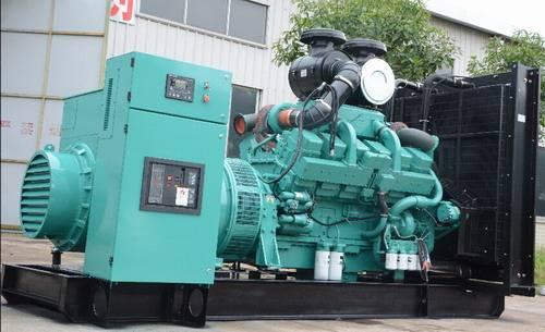 Industrial Diesel Generators Powered by Cummins Engine Output 1138kVA/910kW Voltage 400/230V