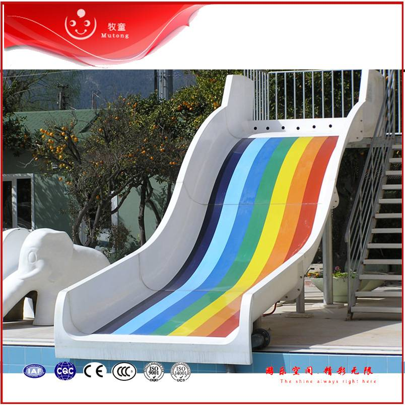 aqua play rainbow wide slide for family water play