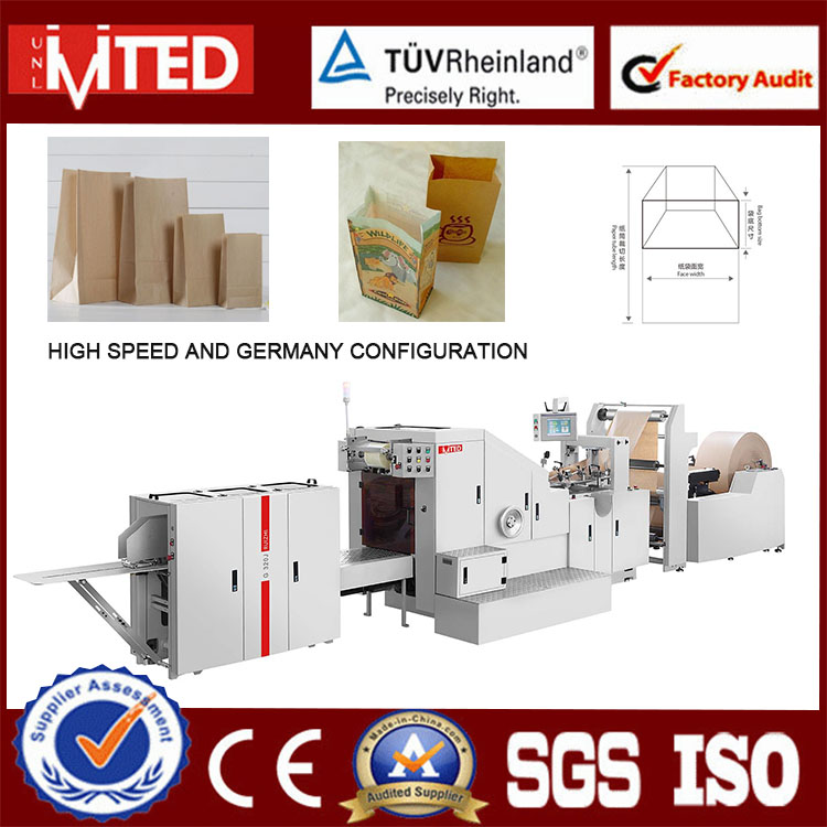 RZFD-190 Paper Roll Feeding Small Square Bottom Paper Bag Making Machine