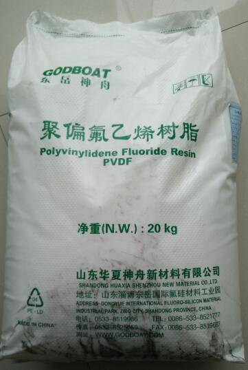 PVDF resin for extrusion injection for PVDF tube pipe
