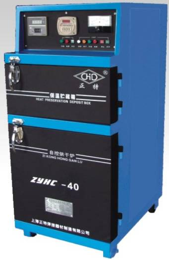 automatic storage welding electrode drying oven