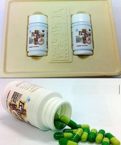 Super Fat Burning Bomb (L-carnitine slimming capsule)