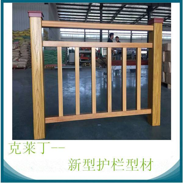 steel-zinc  handrail, balustrade and  steel guardrail, traffic guardrail