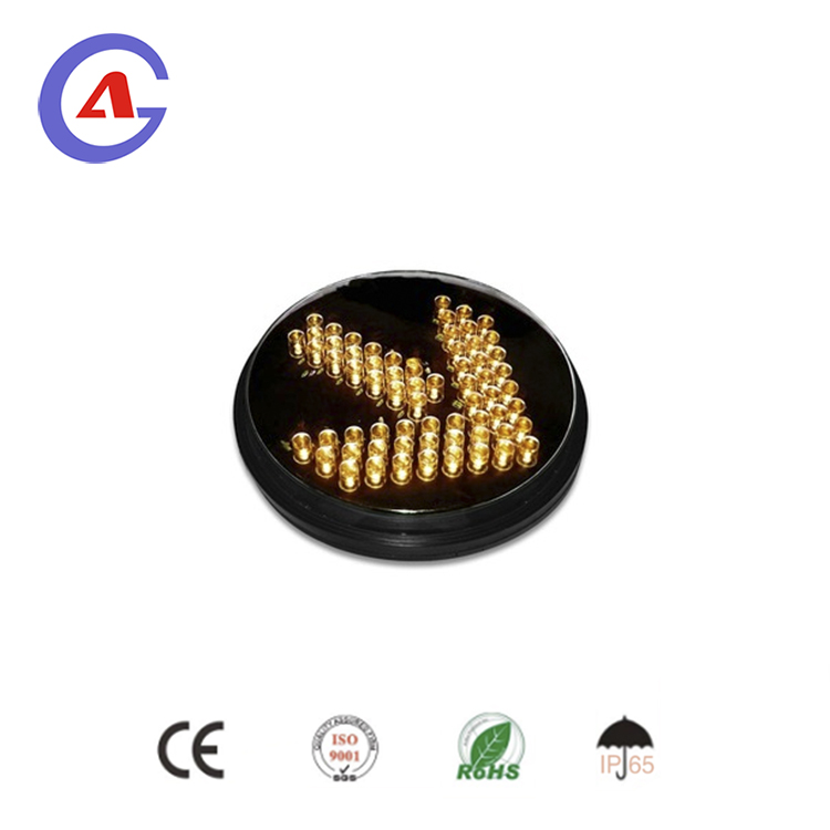amber arrow led light module for traffic signal light