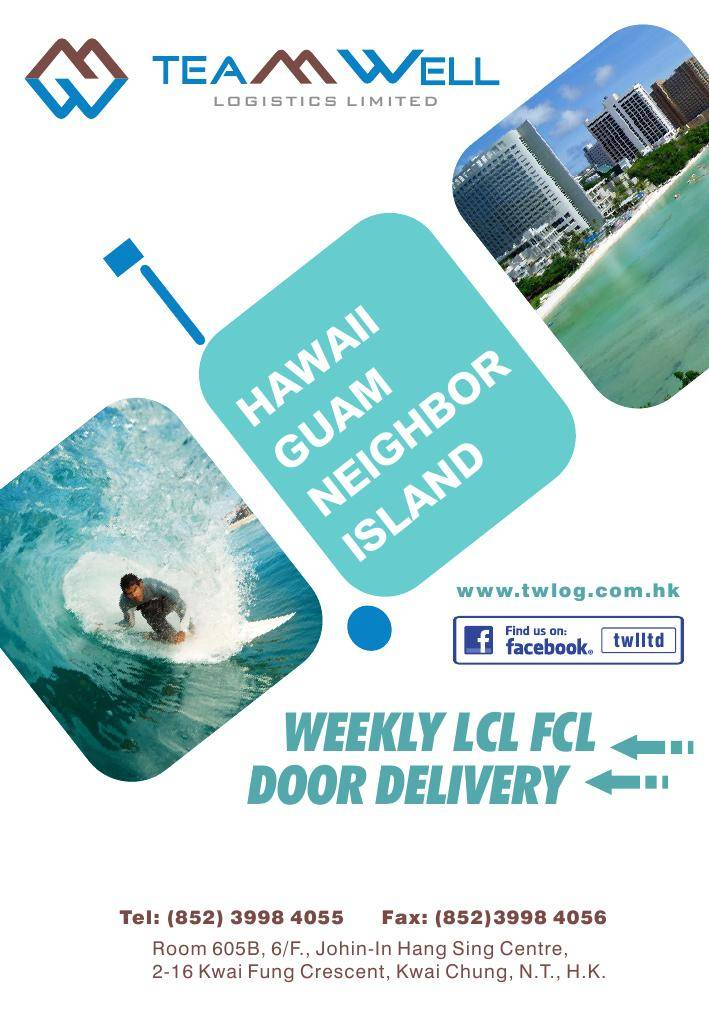 LCL/FCL/DOOR FM CHINA TO HONOLULU