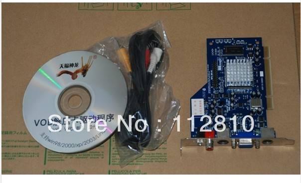 Sigma Designs EM8470 decompression card vod card ktv card hardware decoder card , VGA output