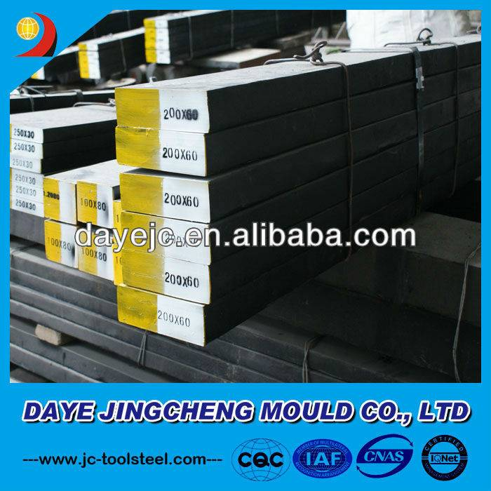 Flat Mould Steel, Tool Steel D5 DIN 1.2601/ GB Cr12MOV