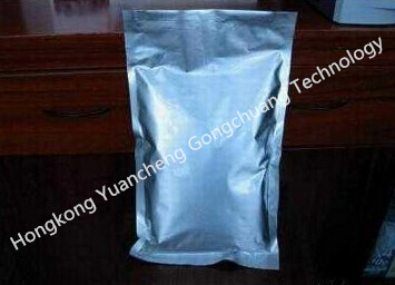High Purity Paroxetine Hydrochloride CAS # 78246-49-8 Paroxetine HCl