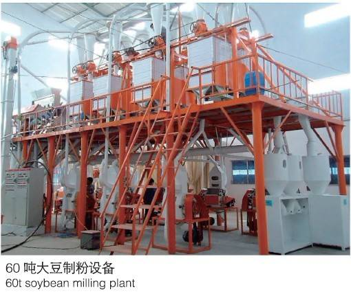 60tons complete sets of soybean flour mill machinery