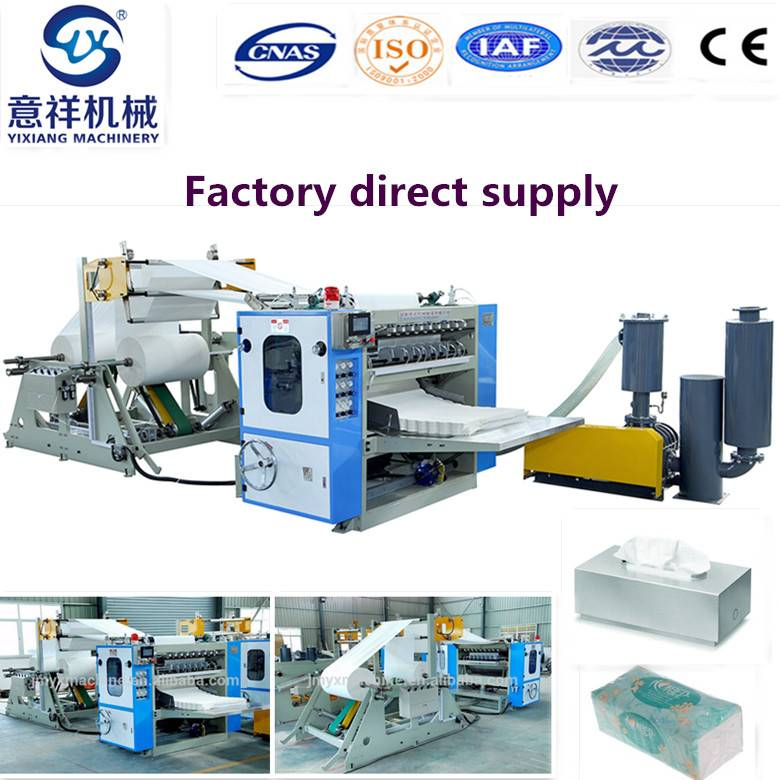 High speed automatic extractable facial tissue paper converting machine