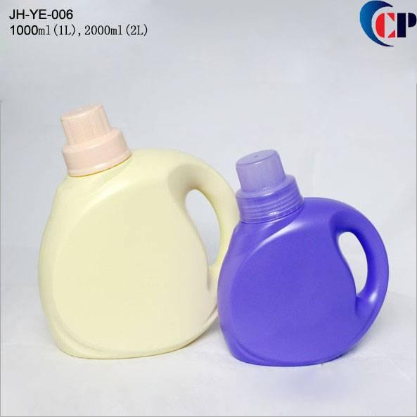 Laundry pump detergent bottle, laundry detergent bottle, laundry bottles, empty laundry detergent bo