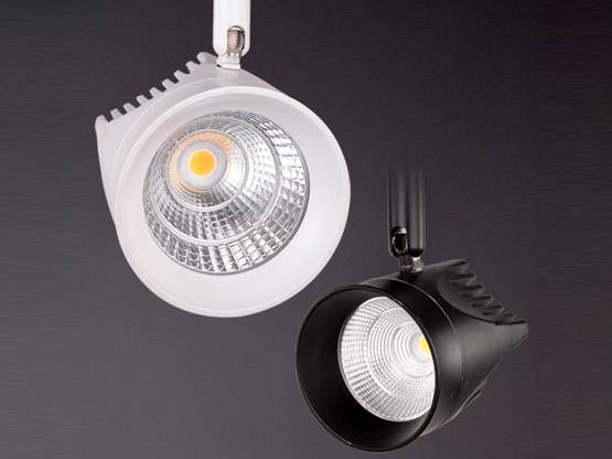 XS-GD0xx Series LED Track light