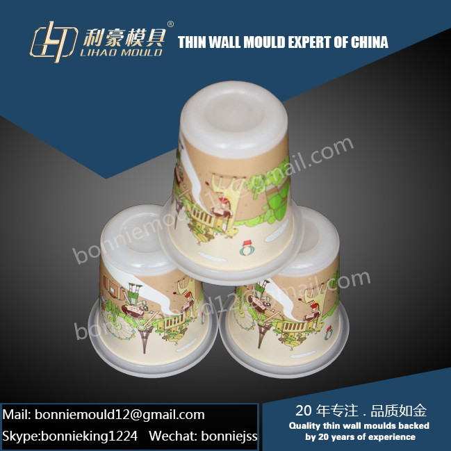 high speed in mould label project supplier