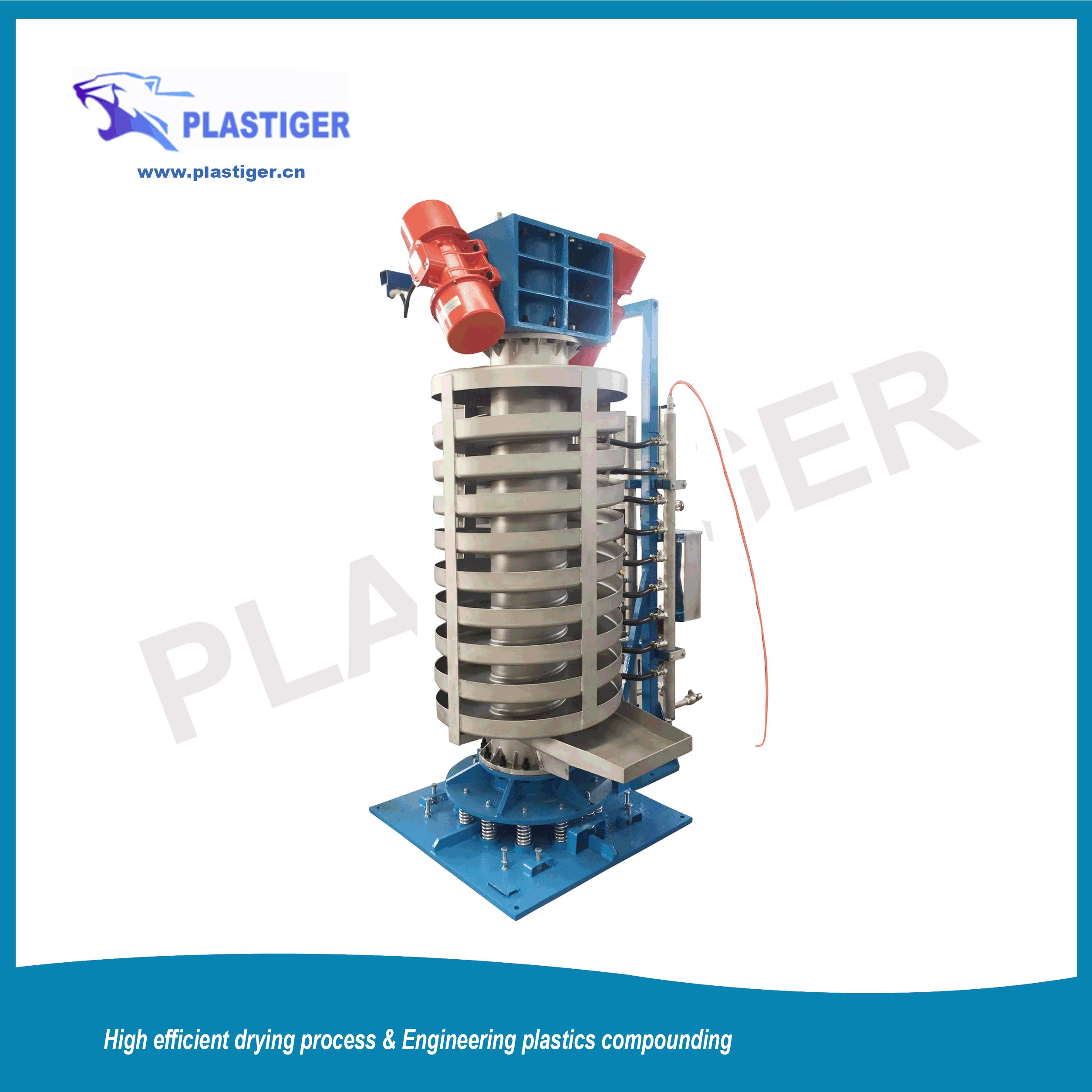 Low-noise Spiral Vertical Vibrating Conveyor