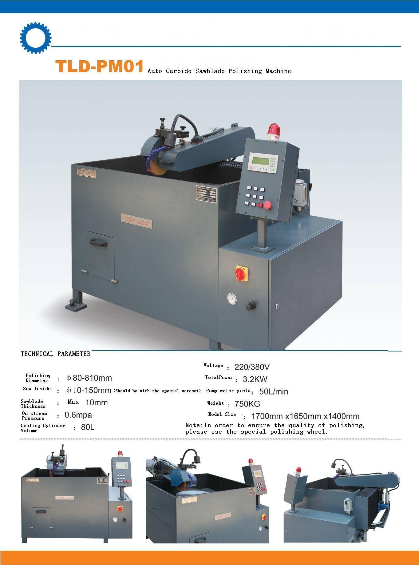 CNC Circular saw blade Polishing Machine