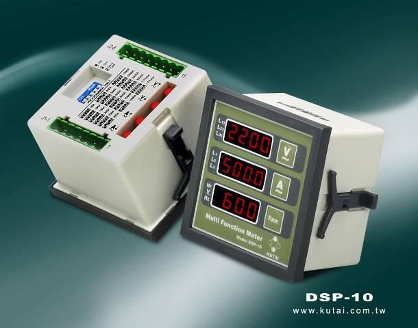 DSP-10 Genset Multi-Function Display Module Digital Meter