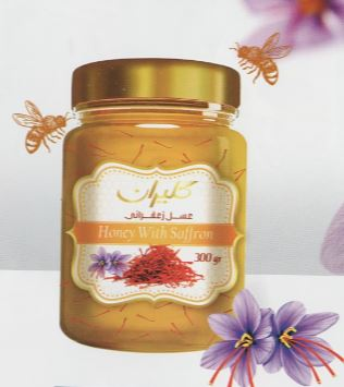 Saffron with Honey