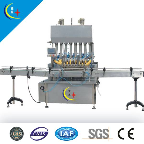 YXT-YGD High viscosity/pellets 8 pumps filling machine