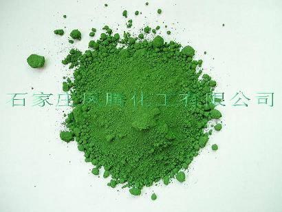 Chrome Oxide Green Pigments