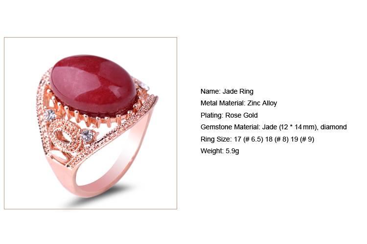 Jade Ring /CT-R0001