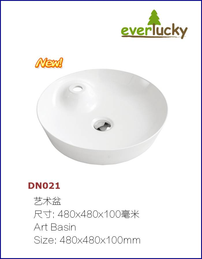 Ceramic Sink Basin Cabinet basins DN021