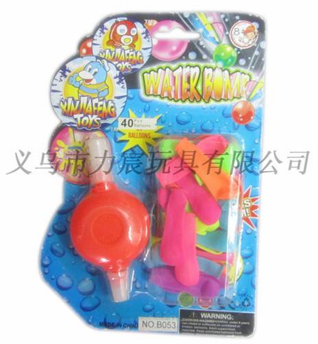 water balloons sets