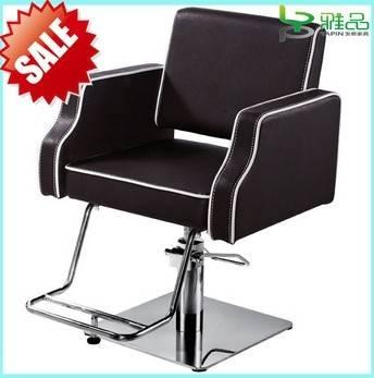 Yapin Salon Chair YP-055