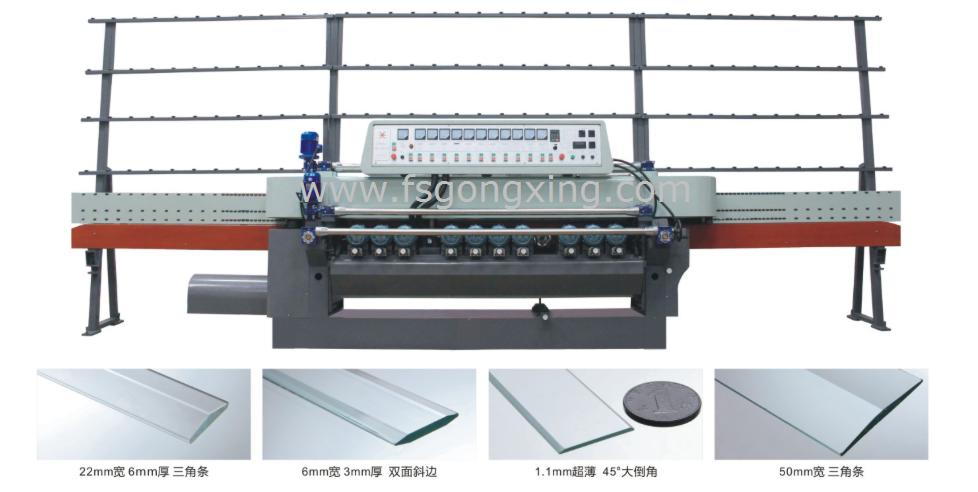 Model GXM11A-Z / GXM12A-Z / GXM13A-Z Glass Bevelling Machine