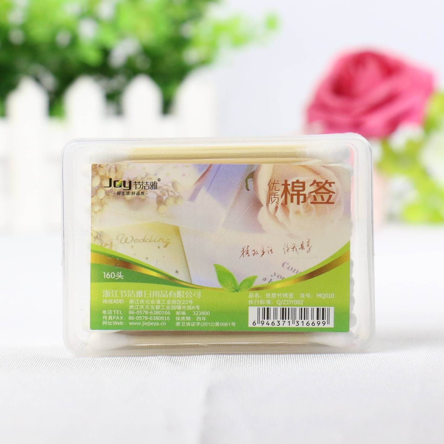 100p Bamboo Stick Cotton Bud/ Cotton Swabs/Q-tips in Box Baby Care Ear Clean Manufacturer Wholesale