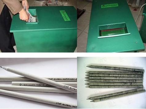 papaer pencil making machine 0086 18625558161
