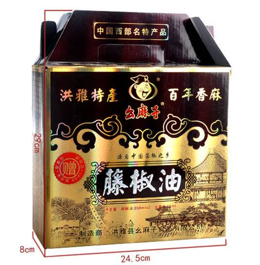Sichuan Specialty Gift Sichuan Peppercorn 0il