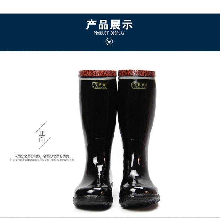 Brand New High Reflective Remedy Industrial 100% 10pairs /Ctn Natural Black Mining Rubber Boots