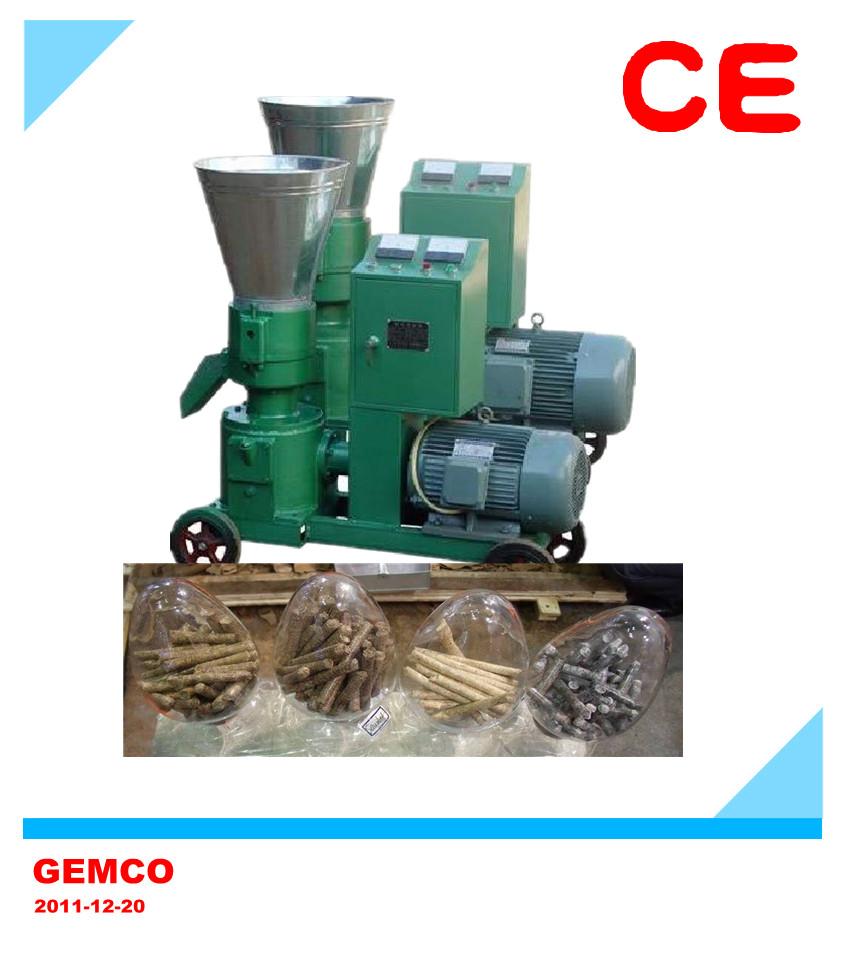 Flat Die Pellet Mill Prices