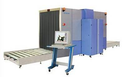 cargo x-ray security inspection system